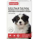 Ошейник  SOS от блох и клещей для Щенков (Flea&Tick Collar)