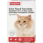 Ошейник SOS от блох и клещей для кошек с 6 месяцев (Flea&Tick Collar)