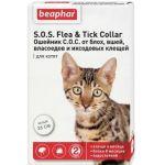 Ошейник SOS от блох и клещей для котят  с 2 месяцев (Flea and Tick Collar)