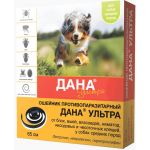 Дана Ультра ошейник от блох, клещей, глистов для средних собак, 65см