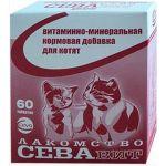 СЕВАвит поливитаминное лакомство для котят 60табл.