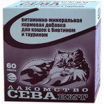 СЕВАвит поливитаминное лакомство для кошек биотин и таурин 60табл.