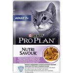 Кусочки в соусе для пожилых кошек с индейкой (Adult 7+)