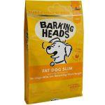 """Для собак с избыточным весом  с курицей и рисом """"Худеющий толстячок"""", FAT DOG SLIM"""