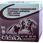СЕВАвит поливитаминное лакомство для собак с биотином 60табл.