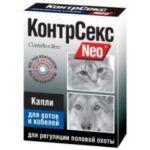 КонтрСекс Neo Капли для котов и кобелей для регуляции половой охоты 2мл