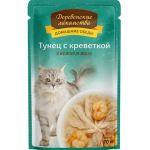 Домашние Обеды консервы для кошек Тунец с креветкой в нежном желе