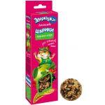 Лакомства-Шарики (фрукты+ягоды) для хомяков 5*10г