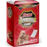 Прокладки при течке у собак DONO MINI NAPPY, 5,8*9,7см, 10шт.