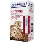 Празител От глистов для котят и кошек (суспензия), 15мл