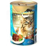 Консервы для кошек старше 7 лет, лосось и курица в соусе