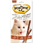 Лакомые палочки для кошек говядина/печень, 3 шт.по 5 гр
