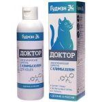 ДОКТОР шампунь с климбазолом для кошек