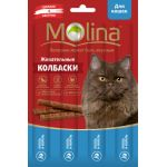 """Жевательные колбаски для кошек (4 шт.""""5 г) Лосось и форель"""