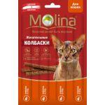 """Жевательные колбаски для кошек (4 шт.""""5 г) Оленина и гусь"""