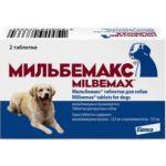 Мильбемакс от глистов для собак крупных пород, 2таб