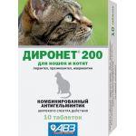Диронет 200, от глистов для кошек и котят, 10 таб.