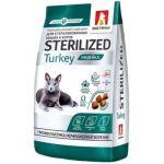 Сухой корм  для стерилизованных кошек с индейкой