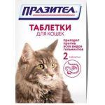Празител От глистов для кошек, 2таб.
