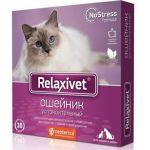 Relaxivet Ошейник успокоительный для кошек и собак, 40 см