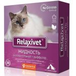Relaxivet Диффузор + Жидкость успокоительная для кошек и собак, 45мл