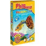 РЫБята Хлопья корм для стимулирования окраски рыб