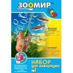 Набор для аквариума №1 (шланг 1.2м, распылитель воздуха)