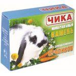 Минеральный камень для декоративных кроликов
