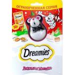 Игрушка для кошек Мышка с лакомством, со вкусом курицы