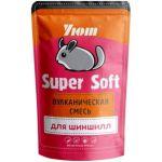 Вулканическая смесь для купания шиншилл Super Soft 0,73л
