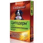 Цитодерм дерматологические капли для собак 30-60 кг