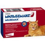 Мильбемакс от глистов для кошек, 2таб.