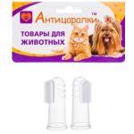 Зубная щетка 2 штуки для собак и кошек, на палец