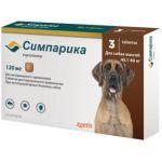 Симпарика, таблетки от блох и клещей для собак 40-60 кг, 3 шт. 120 мг