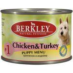 Консервы для щенков с цыпленком и индейкой (Puppy Chicken&Turkey)