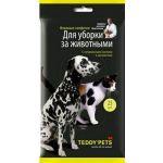 Для кошек и собак: Салфетки влажные для уборки за животными.25шт