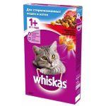 Сухой корм для кастрированных кошек с говядиной, профилактика МКБ