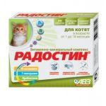Радостин витамины для котят от 1 до 6мес., 90таб.