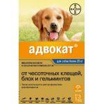 Адвокат капли для щенков и собак 25-40 кг от блох, клещей и глистов, 3 пипетки