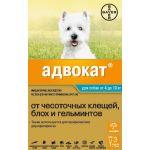 Адвокат капли для щенков и собак 4-10 кг от блох, клещей и глистов, 3 пипетки