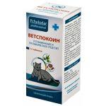 """Ветспокоин"" Таблетки для кошек (15таб.)"