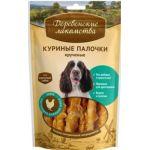 Куриные палочки крученные для Собак (100% мясо)