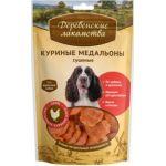 Куриные медальоны сушеные для Собак (100% мясо)