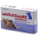 Мильбемакс от глистов для щенков и собак малых пород, 2таб