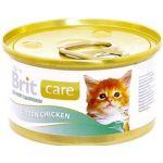 Консервы для котят с курицей (Kitten Chicken)
