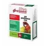 """""""Фармавит NEO"""" витамины для птиц (порошок)"""