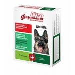 """""""Фармавит NEO"""" витамины для собак, 90 таб."""