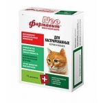"""""""Фармавит NEO"""" витамины для кастрированных котов и кошек  60 таб"""