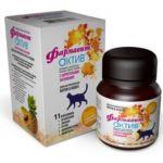 Фармавит Актив витамины для кастрированных котов и кошек 60 таб.