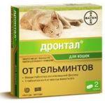 Дронтал для кошек от глистов, 2 таб.